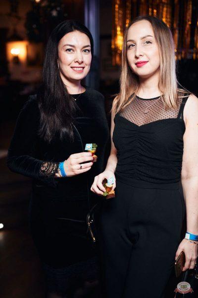 Похмельные вечеринки, 2 января 2020 - Ресторан «Максимилианс» Тюмень - 3