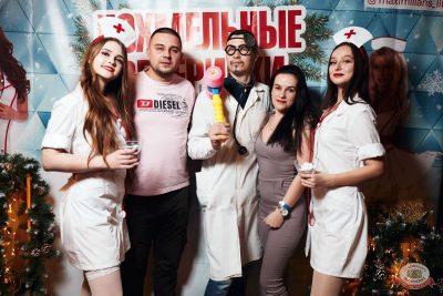 Похмельные вечеринки, 2 января 2020 - Ресторан «Максимилианс» Тюмень - 31