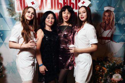 Похмельные вечеринки, 2 января 2020 - Ресторан «Максимилианс» Тюмень - 32