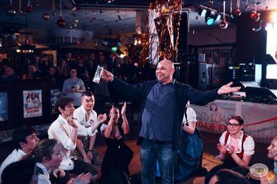 Похмельные вечеринки, 2 января 2020 - Ресторан «Максимилианс» Тюмень - 38