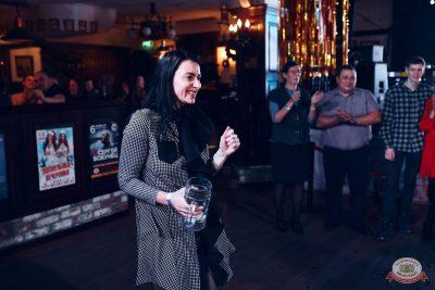 Похмельные вечеринки, 2 января 2020 - Ресторан «Максимилианс» Тюмень - 42