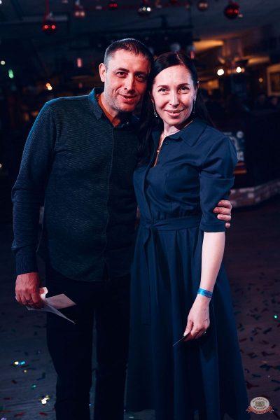 Похмельные вечеринки, 2 января 2020 - Ресторан «Максимилианс» Тюмень - 43