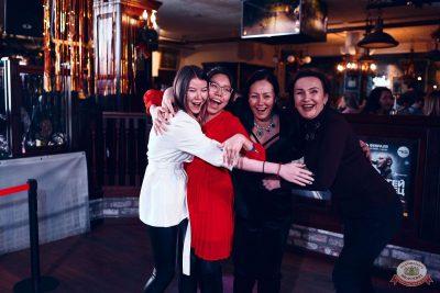 Похмельные вечеринки, 2 января 2020 - Ресторан «Максимилианс» Тюмень - 47