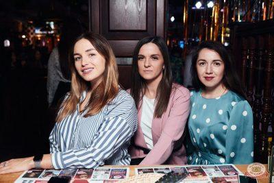 Похмельные вечеринки, 2 января 2020 - Ресторан «Максимилианс» Тюмень - 50