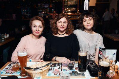 Похмельные вечеринки, 2 января 2020 - Ресторан «Максимилианс» Тюмень - 51