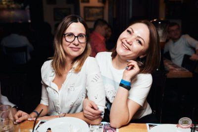 Похмельные вечеринки, 2 января 2020 - Ресторан «Максимилианс» Тюмень - 56