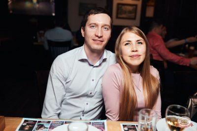 Похмельные вечеринки, 2 января 2020 - Ресторан «Максимилианс» Тюмень - 57