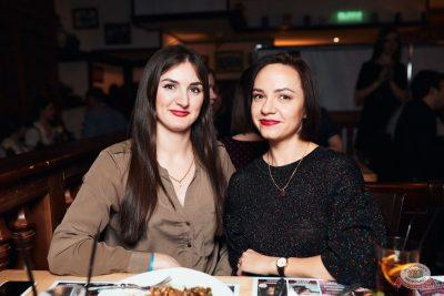 Похмельные вечеринки, 2 января 2020 - Ресторан «Максимилианс» Тюмень - 58