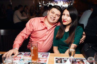 Похмельные вечеринки, 2 января 2020 - Ресторан «Максимилианс» Тюмень - 59