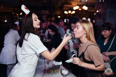 Похмельные вечеринки, 2 января 2020 - Ресторан «Максимилианс» Тюмень - 6