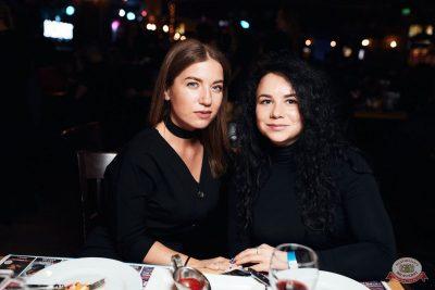 Похмельные вечеринки, 2 января 2020 - Ресторан «Максимилианс» Тюмень - 60