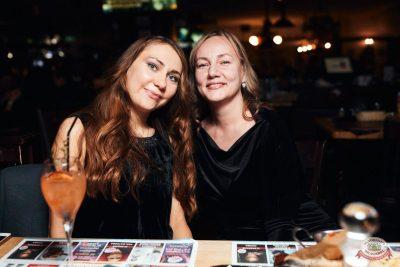 Похмельные вечеринки, 2 января 2020 - Ресторан «Максимилианс» Тюмень - 63