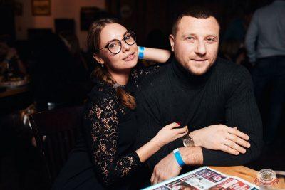 Похмельные вечеринки, 2 января 2020 - Ресторан «Максимилианс» Тюмень - 64