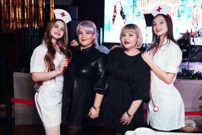 Похмельные вечеринки, 2 января 2020 - Ресторан «Максимилианс» Тюмень - 9