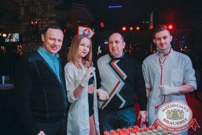 Похмельные вечеринки: вылечим всех! 3 января 2016 - Ресторан «Максимилианс» Тюмень - 04