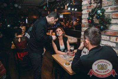 Похмельные вечеринки: вылечим всех! 3 января 2016 - Ресторан «Максимилианс» Тюмень - 09