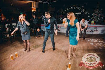 Похмельные вечеринки: вылечим всех! 3 января 2016 - Ресторан «Максимилианс» Тюмень - 13