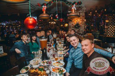 Похмельные вечеринки: вылечим всех! 3 января 2016 - Ресторан «Максимилианс» Тюмень - 17