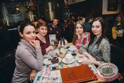 Похмельные вечеринки: вылечим всех! 3 января 2016 - Ресторан «Максимилианс» Тюмень - 23