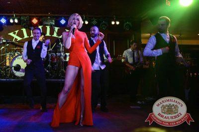 Полина Гагарина, 12 марта 2015 - Ресторан «Максимилианс» Тюмень - 01