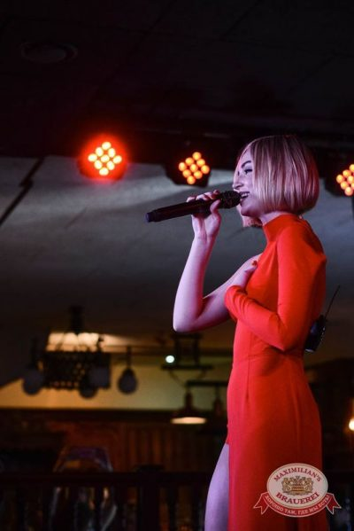 Полина Гагарина, 12 марта 2015 - Ресторан «Максимилианс» Тюмень - 03