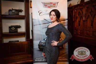 Полина Гагарина, 12 марта 2015 - Ресторан «Максимилианс» Тюмень - 05