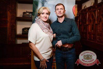 Полина Гагарина, 12 марта 2015 - Ресторан «Максимилианс» Тюмень - 08