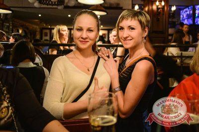 Полина Гагарина, 12 марта 2015 - Ресторан «Максимилианс» Тюмень - 10
