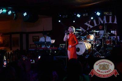 Полина Гагарина, 12 марта 2015 - Ресторан «Максимилианс» Тюмень - 12