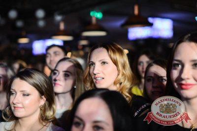 Полина Гагарина, 12 марта 2015 - Ресторан «Максимилианс» Тюмень - 14