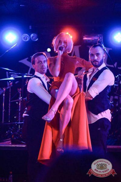 Полина Гагарина, 12 марта 2015 - Ресторан «Максимилианс» Тюмень - 16