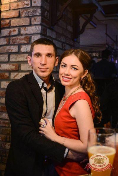 Полина Гагарина, 12 марта 2015 - Ресторан «Максимилианс» Тюмень - 21