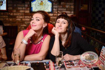 Полина Гагарина, 12 марта 2015 - Ресторан «Максимилианс» Тюмень - 23