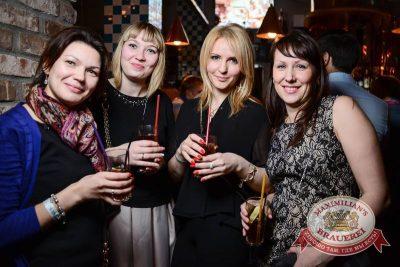 Полина Гагарина, 12 марта 2015 - Ресторан «Максимилианс» Тюмень - 25
