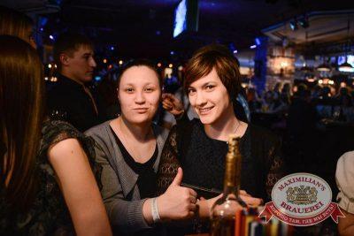 Полина Гагарина, 12 марта 2015 - Ресторан «Максимилианс» Тюмень - 27