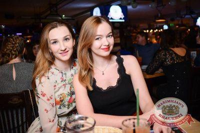 Полина Гагарина, 12 марта 2015 - Ресторан «Максимилианс» Тюмень - 28