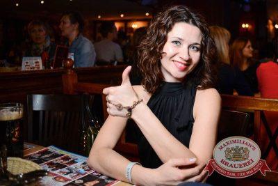 Полина Гагарина, 12 марта 2015 - Ресторан «Максимилианс» Тюмень - 29