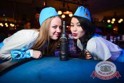 Презентация Premium Maximilian's Vodka, 20 февраля 2015 - Ресторан «Максимилианс» Тюмень - 01
