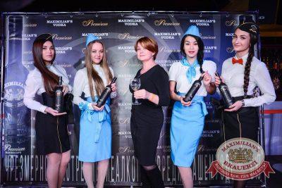 Презентация Premium Maximilian's Vodka, 20 февраля 2015 - Ресторан «Максимилианс» Тюмень - 04