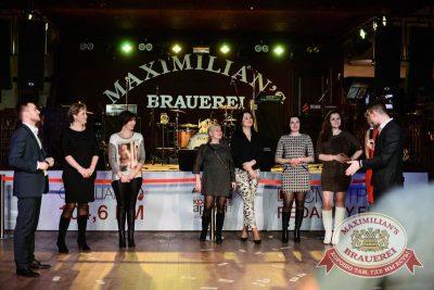 Презентация Premium Maximilian's Vodka, 20 февраля 2015 - Ресторан «Максимилианс» Тюмень - 16