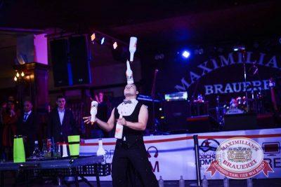 Презентация Premium Maximilian's Vodka, 20 февраля 2015 - Ресторан «Максимилианс» Тюмень - 22