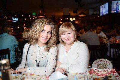 Презентация Premium Maximilian's Vodka, 20 февраля 2015 - Ресторан «Максимилианс» Тюмень - 28