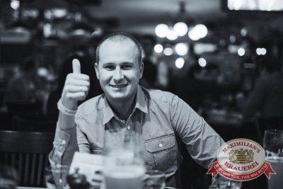 Презентация Premium Maximilian's Vodka, 20 февраля 2015 - Ресторан «Максимилианс» Тюмень - 30
