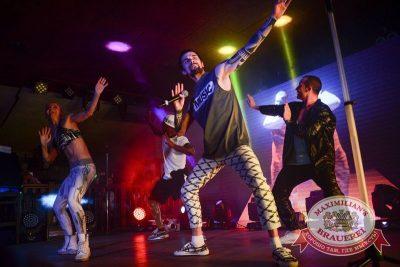 Quest Pistols: Club Show, 16 апреля 2015 - Ресторан «Максимилианс» Тюмень - 01