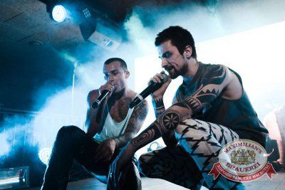 Quest Pistols: Club Show, 16 апреля 2015 - Ресторан «Максимилианс» Тюмень - 03