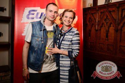 Quest Pistols: Club Show, 16 апреля 2015 - Ресторан «Максимилианс» Тюмень - 04