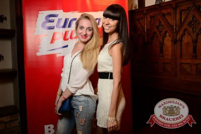 Quest Pistols: Club Show, 16 апреля 2015 - Ресторан «Максимилианс» Тюмень - 05