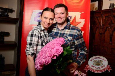 Quest Pistols: Club Show, 16 апреля 2015 - Ресторан «Максимилианс» Тюмень - 06