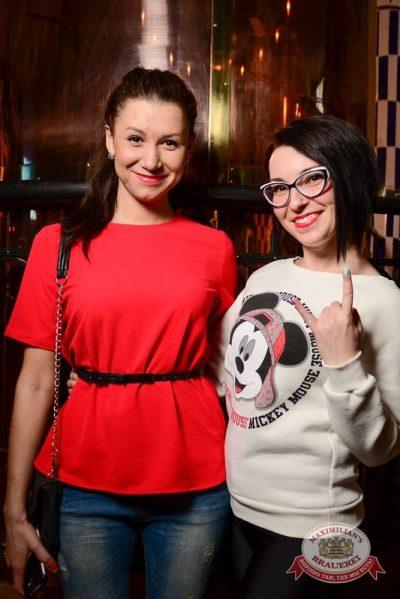 Quest Pistols: Club Show, 16 апреля 2015 - Ресторан «Максимилианс» Тюмень - 08