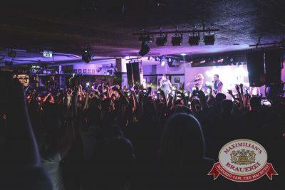 Quest Pistols: Club Show, 16 апреля 2015 - Ресторан «Максимилианс» Тюмень - 09